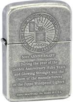Zippo 1941 History 28175