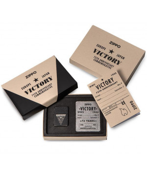 VE/VJ 75th Anniversary Collectible Zippo