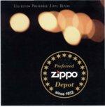 Katalog Zippo 2005