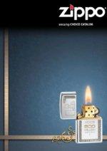 Katalog 2012-2013 Choice