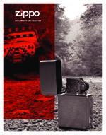 2014 Katalog Zippo